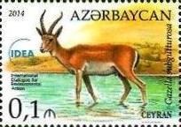 Почтовая марка Азербайджана. 2014 год.