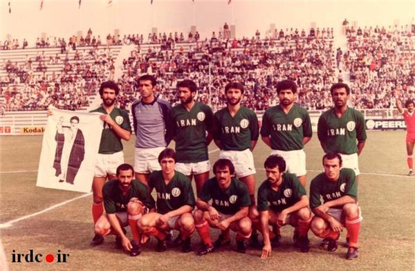 File:Team iran 1360.jpg