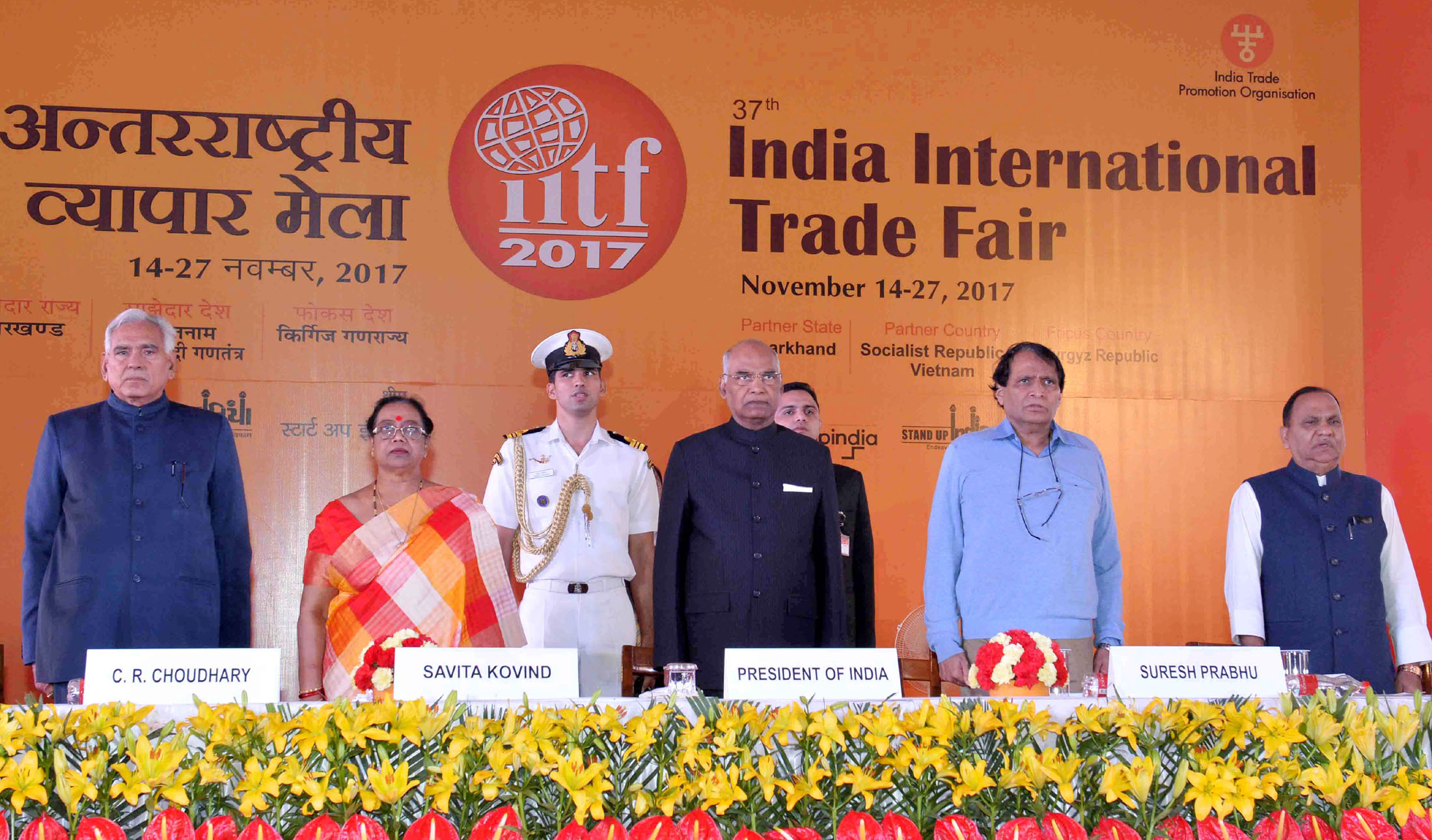 File:The President, Shri Ram Nath Kovind at the inauguration of the