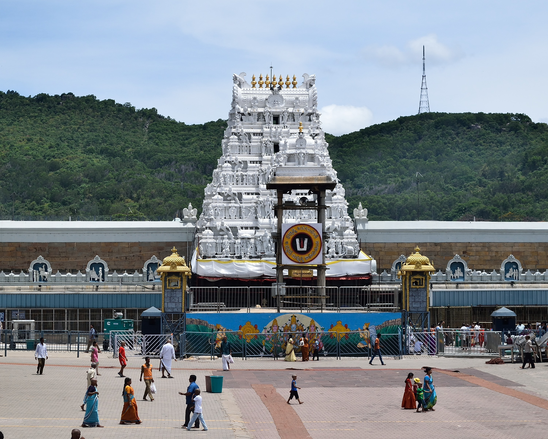 Tirumala Venkateswara temple entrance 09062015.JPG