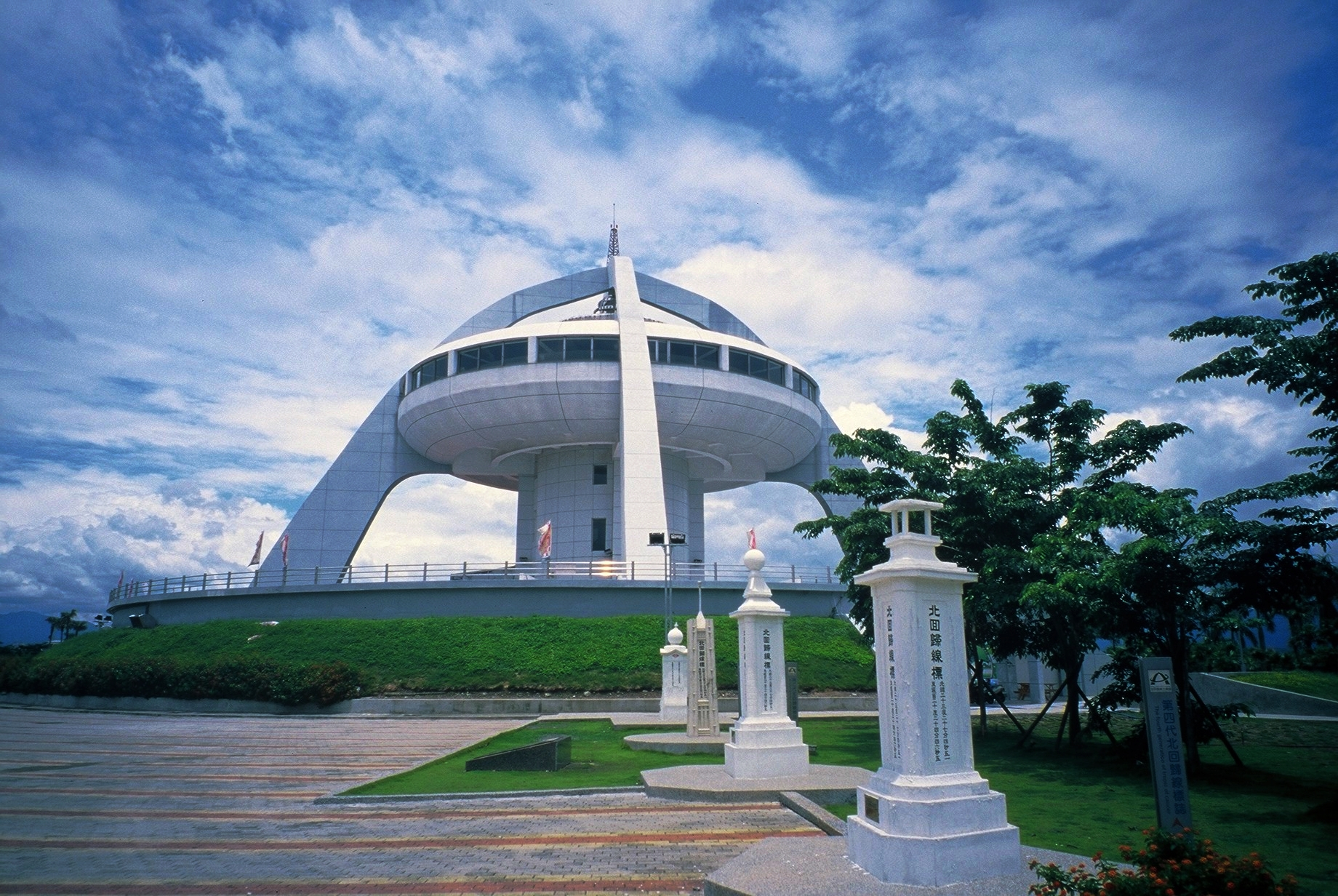 Chiayi Taiwan  City new picture : ... Tropic of Cancer Monument in Chiayi Taiwan 02 Wikimedia Commons