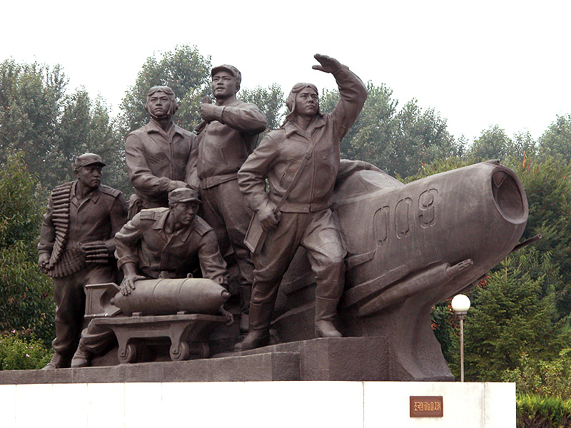 Файл:Victorious Fatherland Liberation War Museum Monument4.jpg