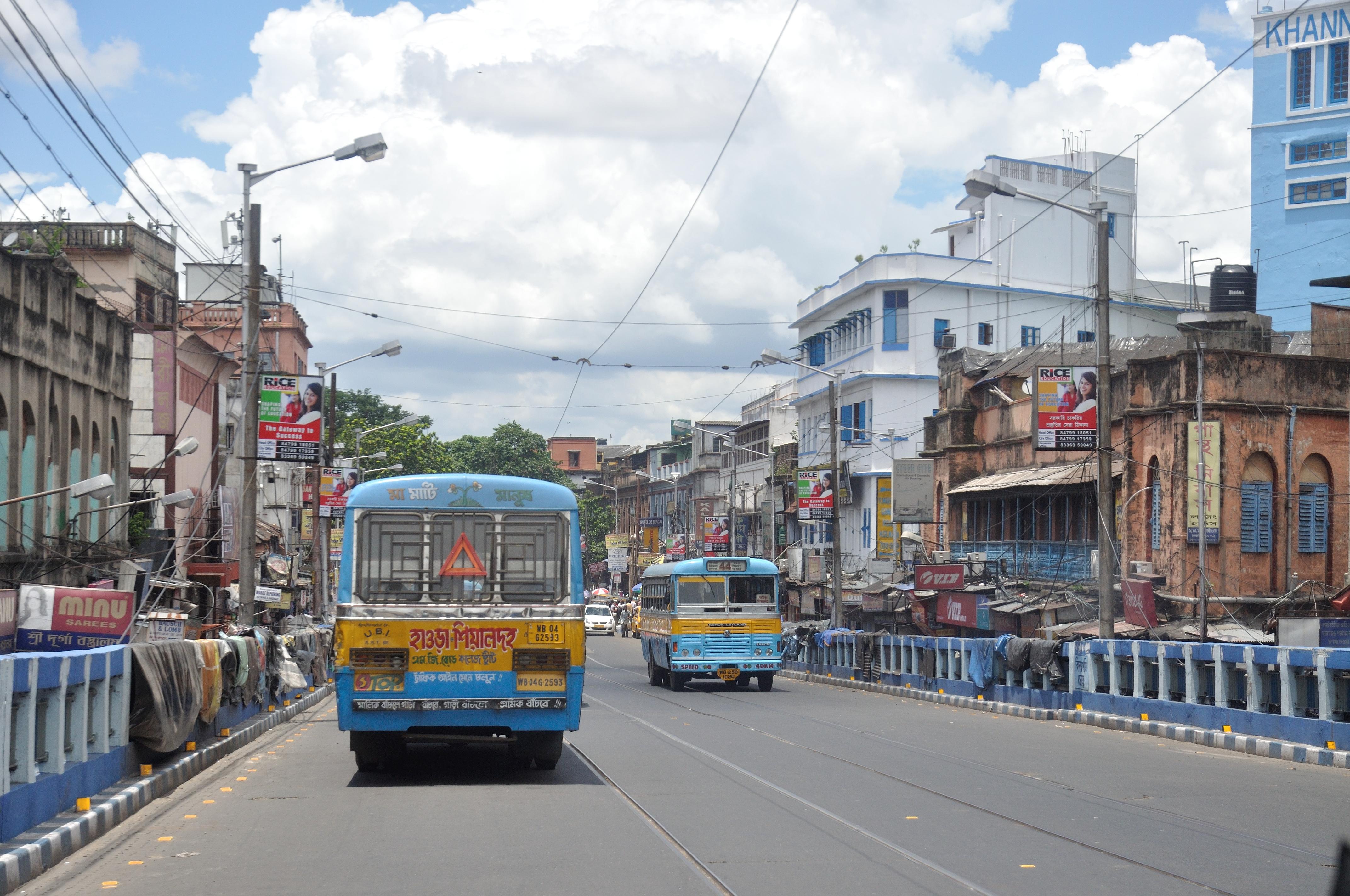 File:Vidyapati Setu - Mahatma Gandhi Road - Sealdah - Kolkata 2015-08-11  1974.JPG - Wikimedia Commons