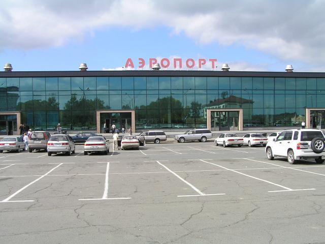 Aeroporto di Vladivostok