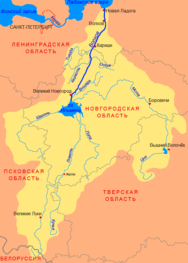 Valkuva ir jos baseinas su Ilmenio ežeru ir Luovaitės upe