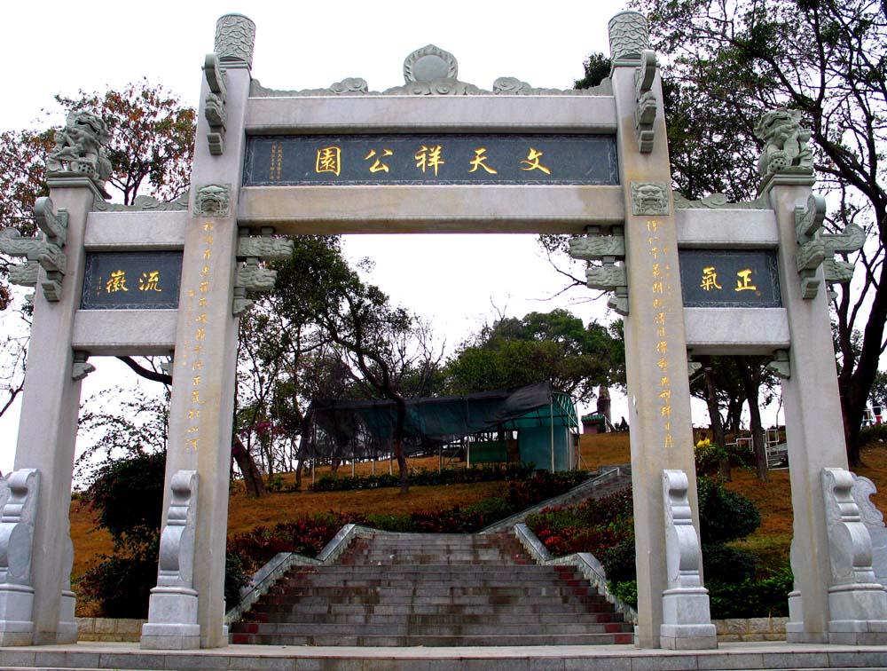 Man Tin Cheung Memorial Park San Tin HK.