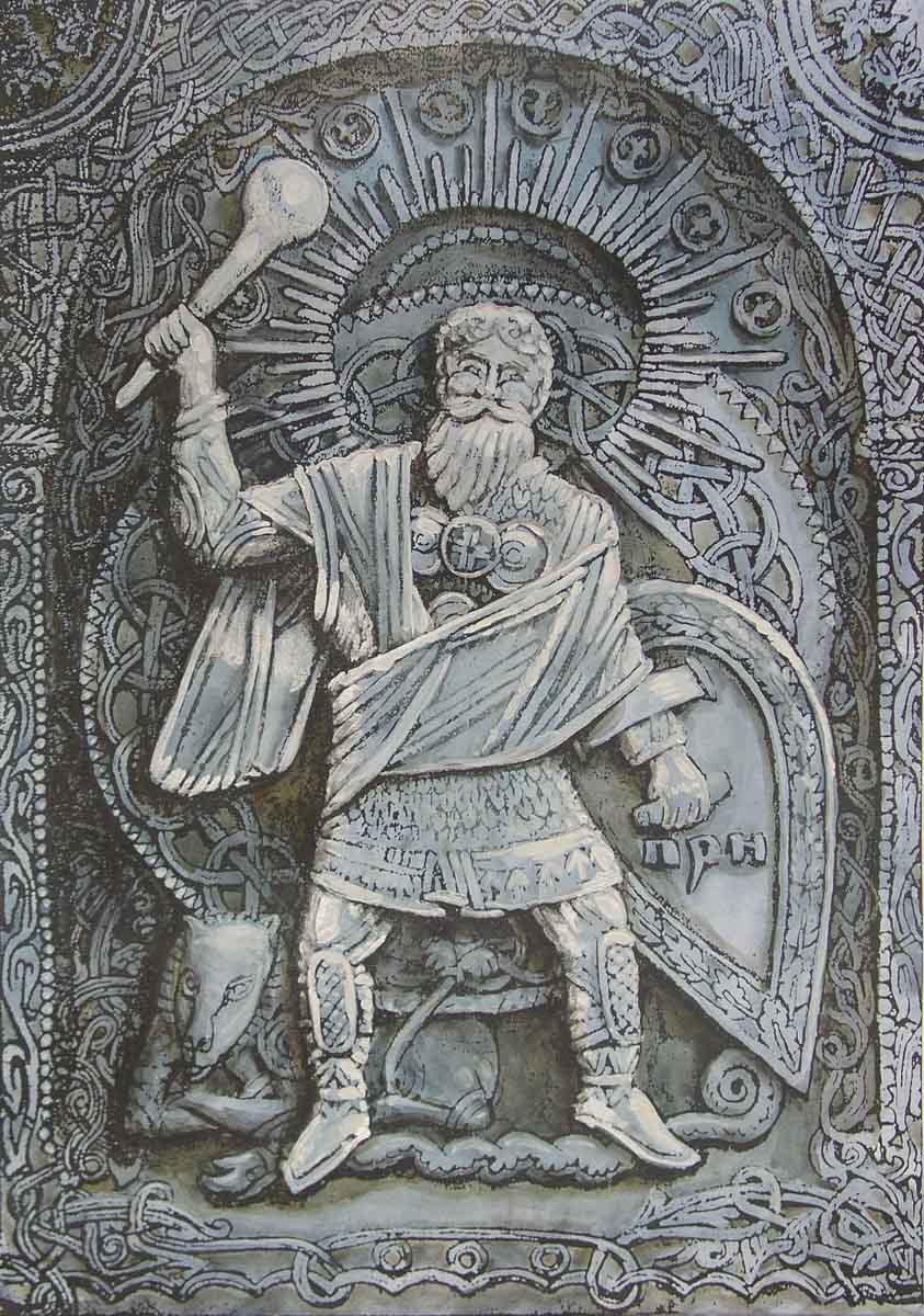 Реферат слов янськие боги 9568