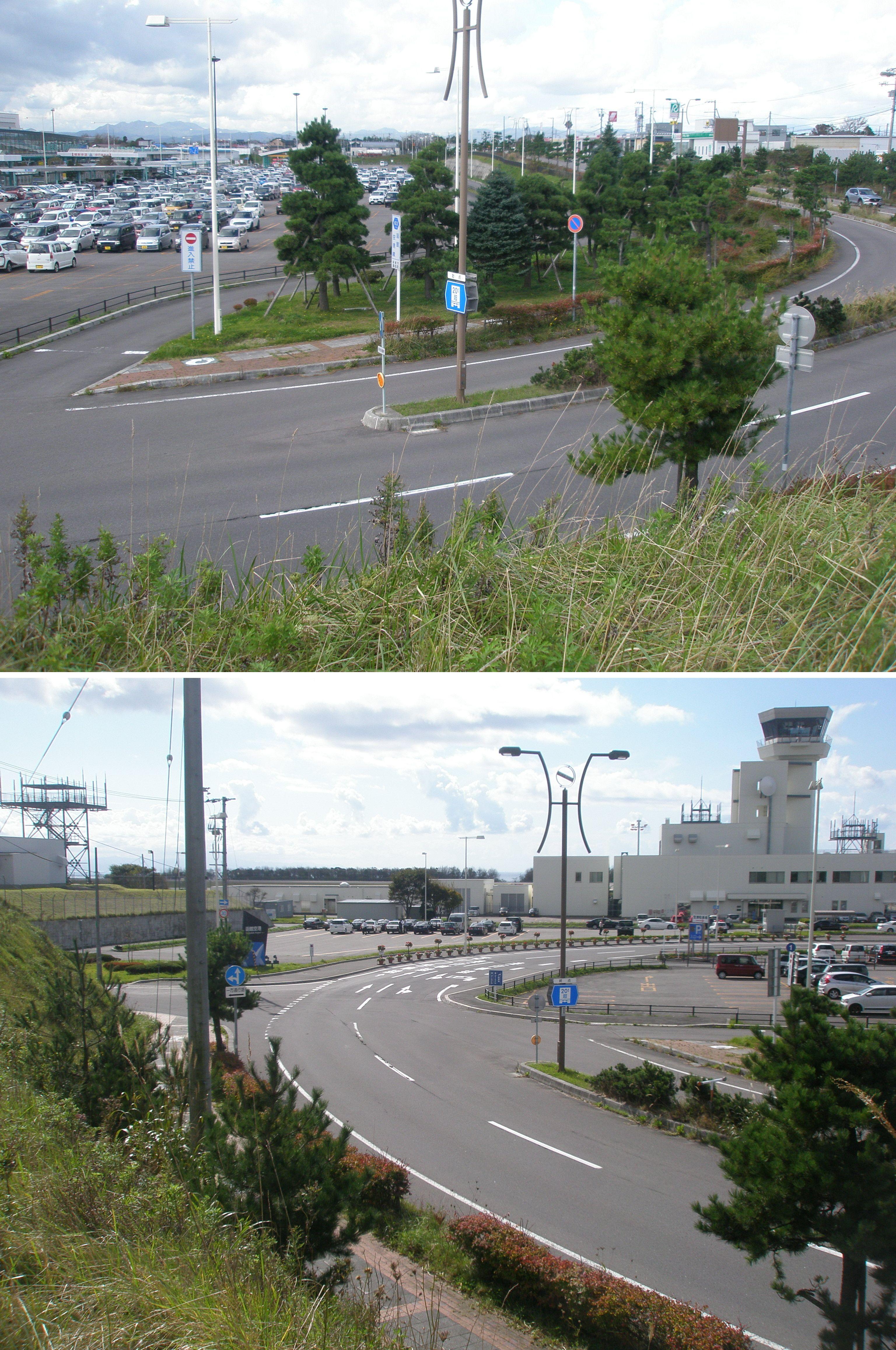空港 函館