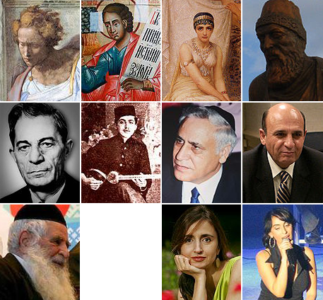 File:12 Famous Persian Jews .png - Wikimedia Commons