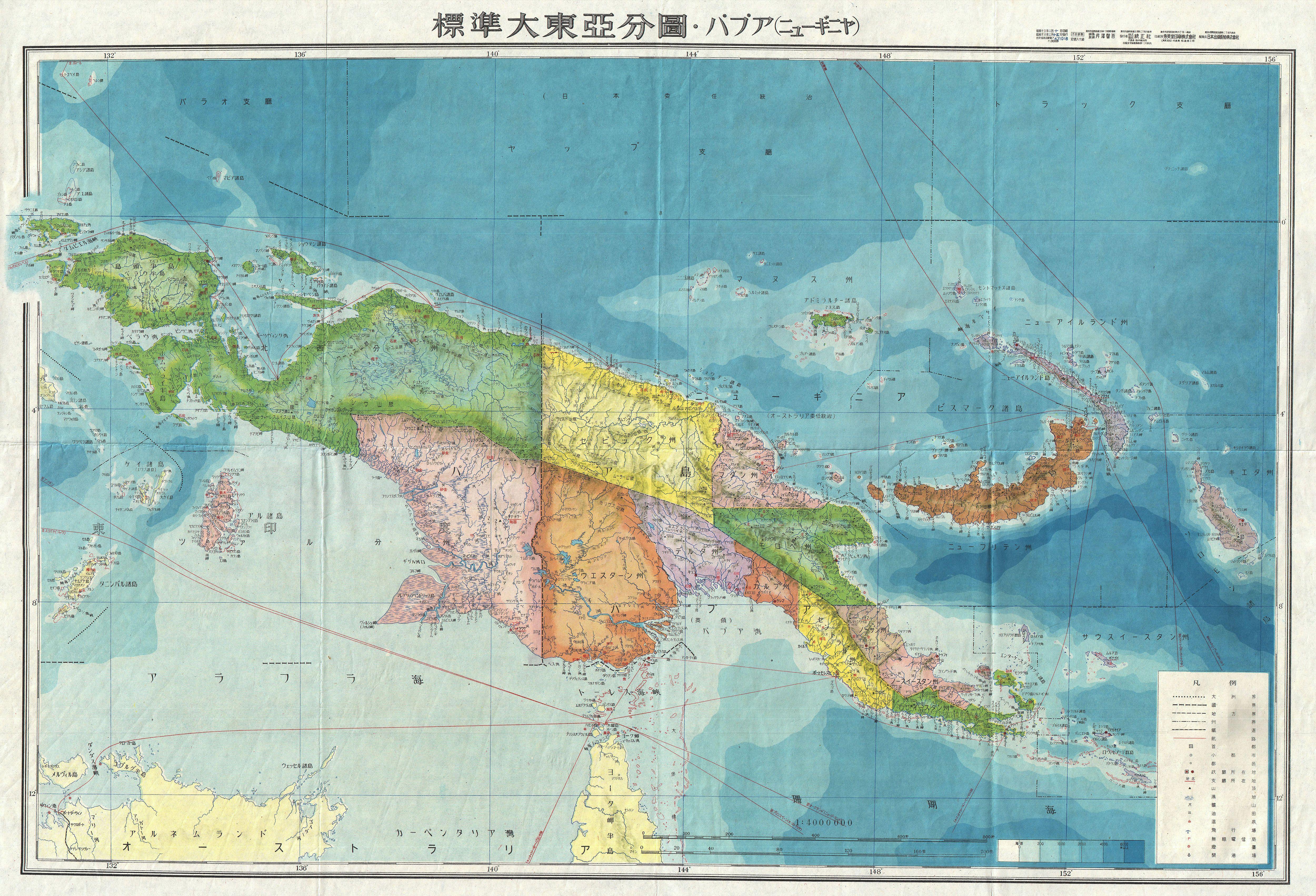 File 1943 World War II Japanese Aeronautical Map of New Guinea Geographicus