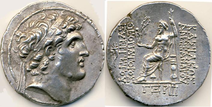 http://upload.wikimedia.org/wikipedia/commons/d/da/Alexander_I_Syria-Antiochia.jpg