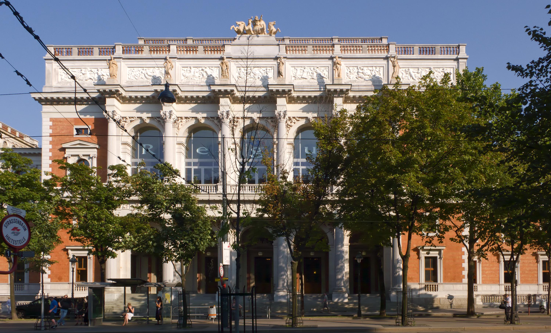 Börse Wien 02.jpg