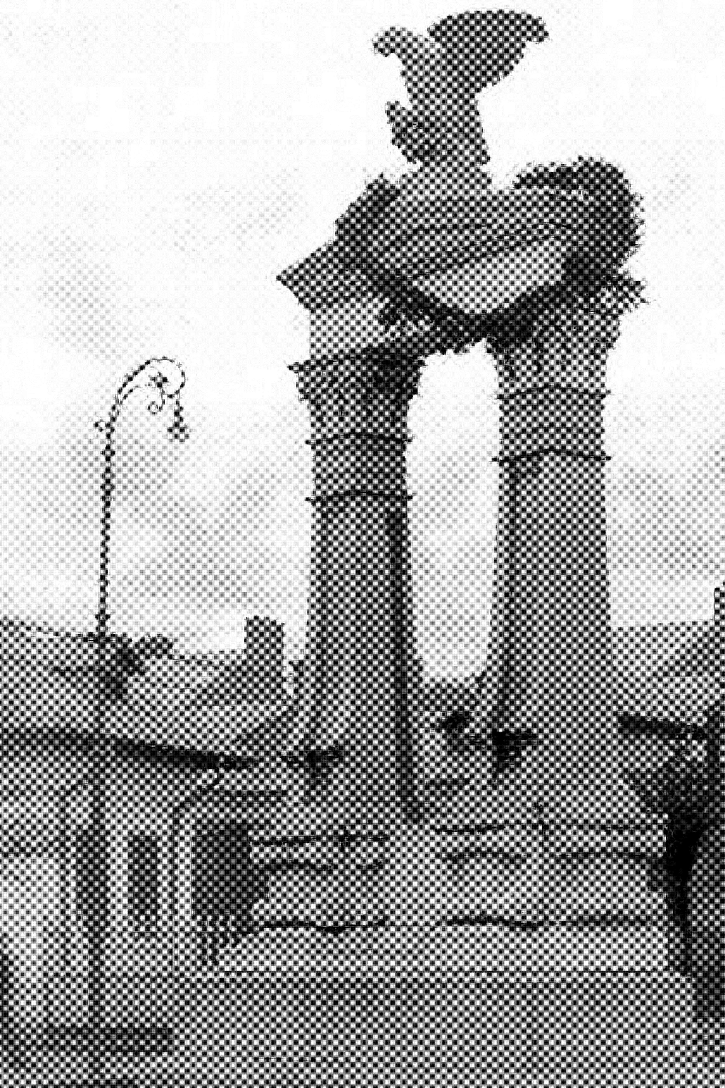 FileBattle Of Galati Monument