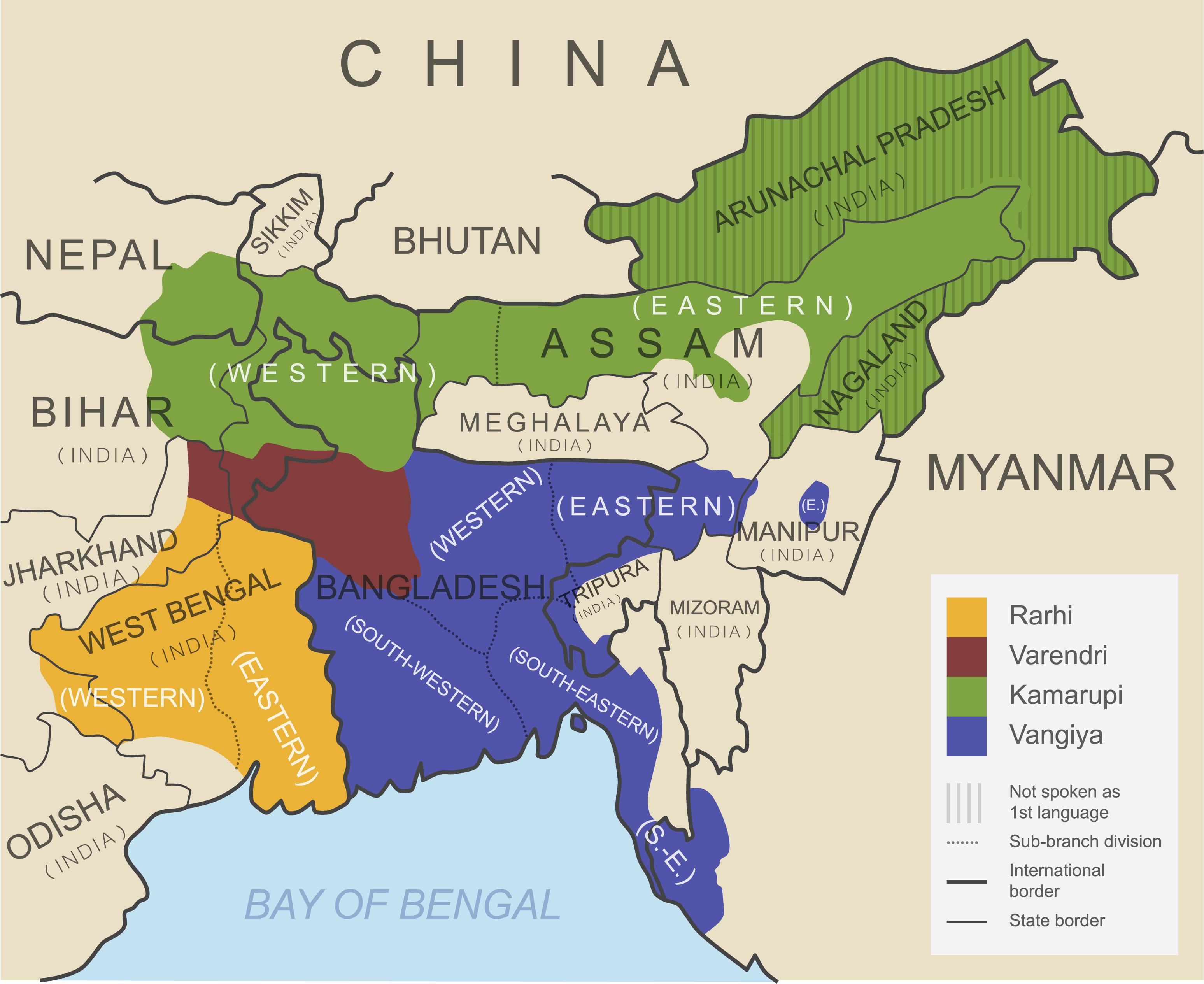 Bengali Assamese Languages Wikipedia