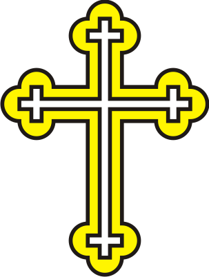 filebulgarian orthodox cross 5png wikimedia commons