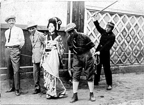 ファイル:Bummei no fukushu 1925.jpg - Wikipedia