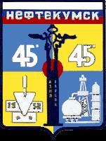 Лежак Доктора Редокс «Колючий» в Нефтекумске (Ставропольский край)