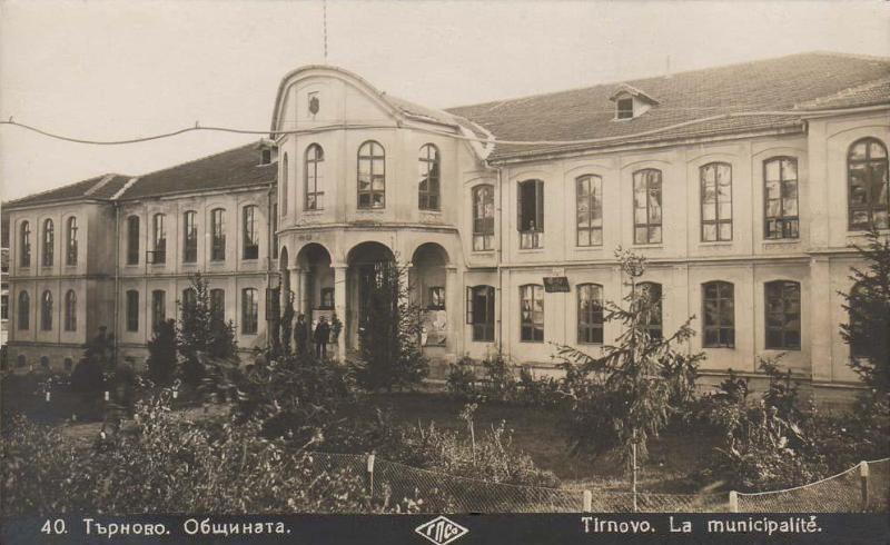 """Резултат с изображение за """"1879 г. е открито Учредителното събрание в Търново."""""""