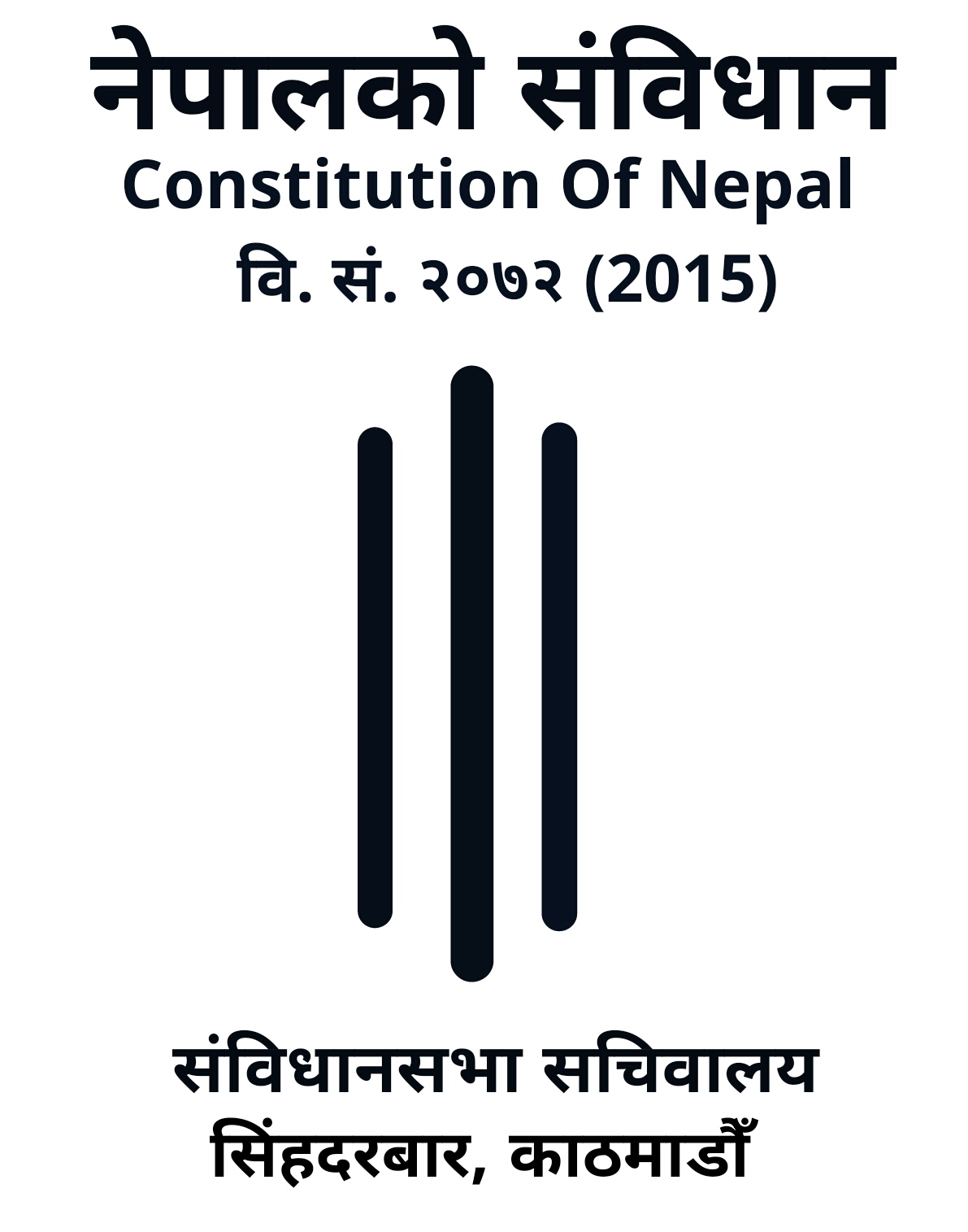 Constitution of Nepal - Wikipedia