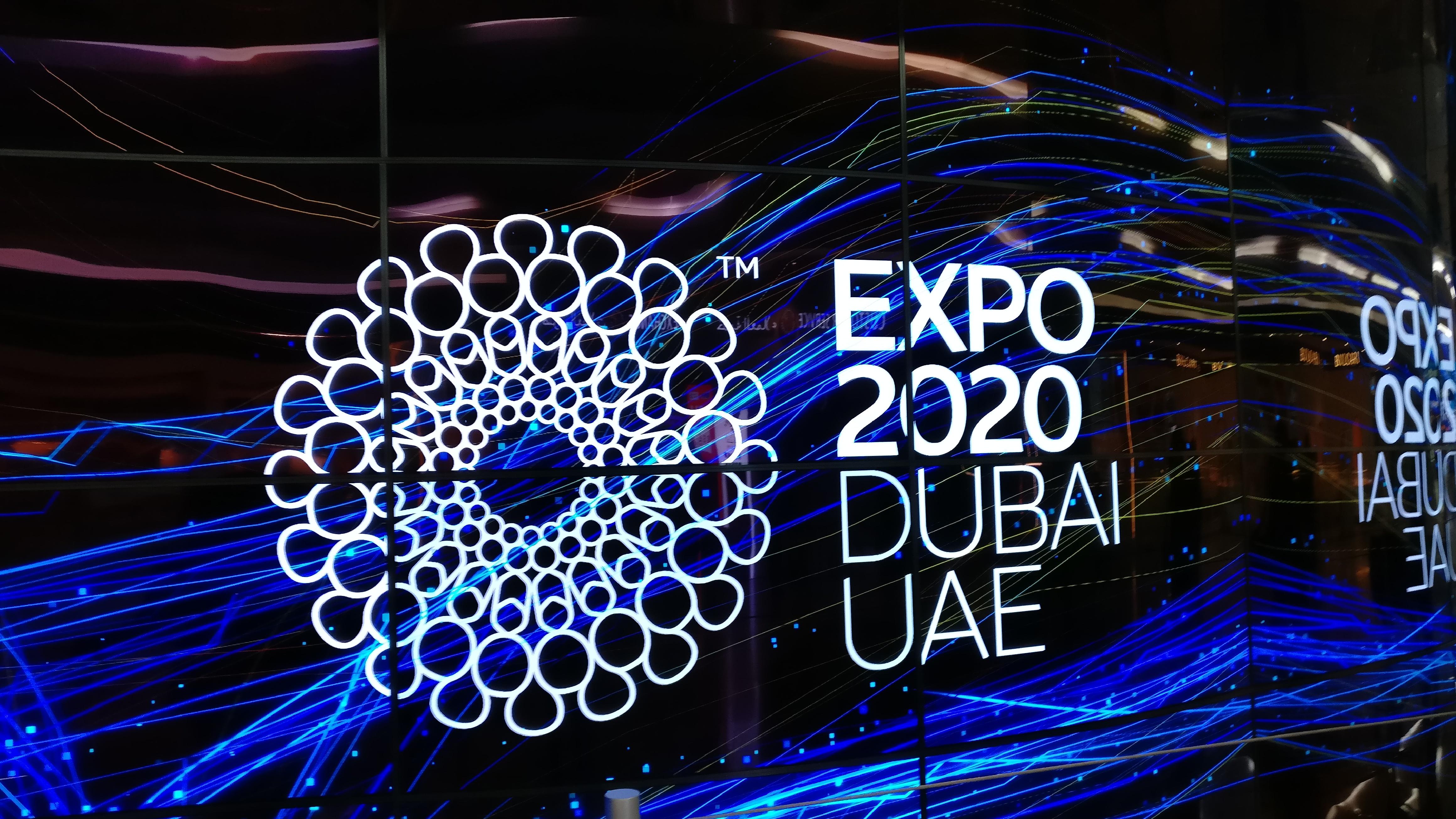 Logo of World Expo 2020