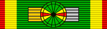 Fichier:EGY Order of the Republic - Grand Officer BAR.png