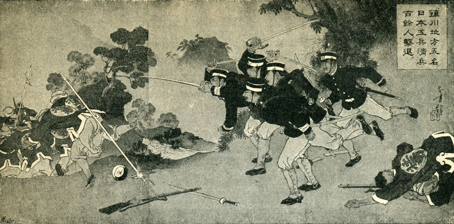 an introduction to the history of the sino japanese war First sino-japanese war: summary of the first sino-japanese war, a conflict  between china and  last updated: jul 25, 2018 see article history first sino- japanese war, conflict between japan and china in 1894–95 that marked the.