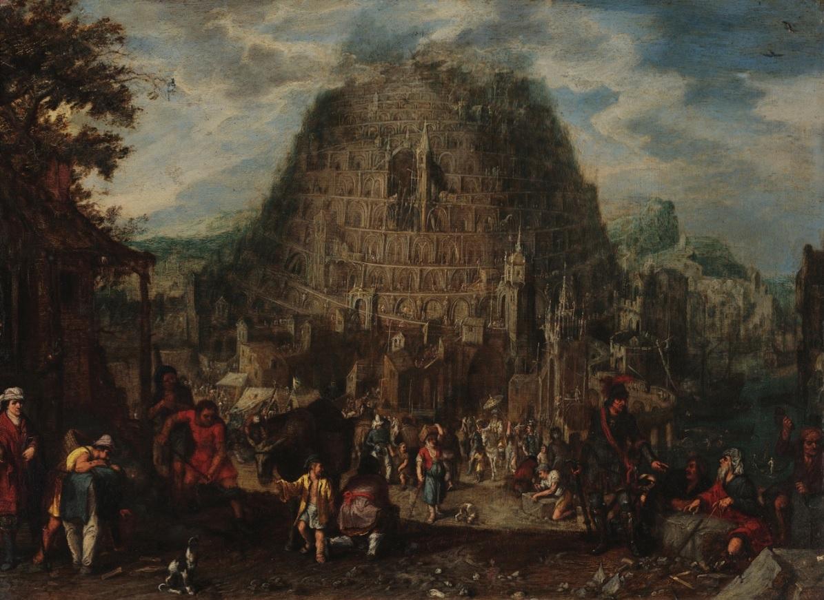 File:Escola holandesa - Torre de Babel, séc. XVI.jpg