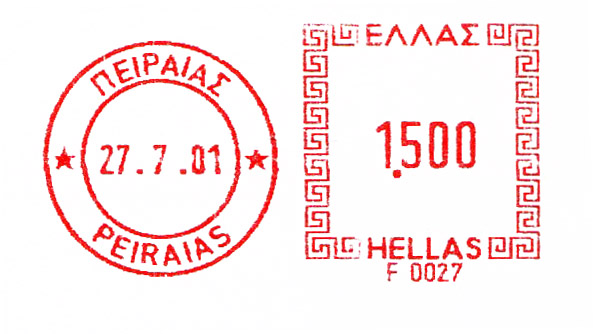 File:Greece stamp type D21.jpg