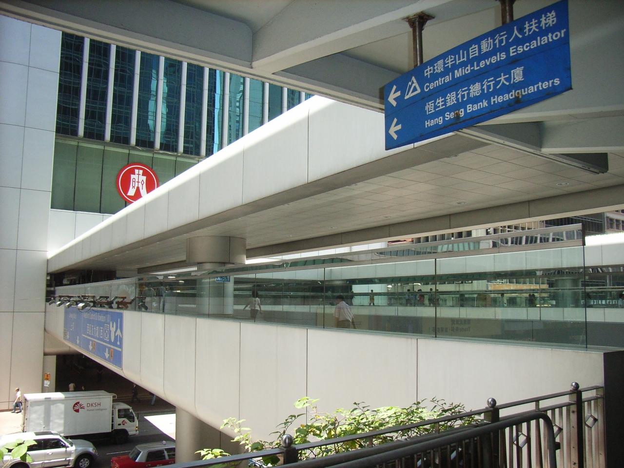 File:HK Hang Seng Bank Headquarters.JPG