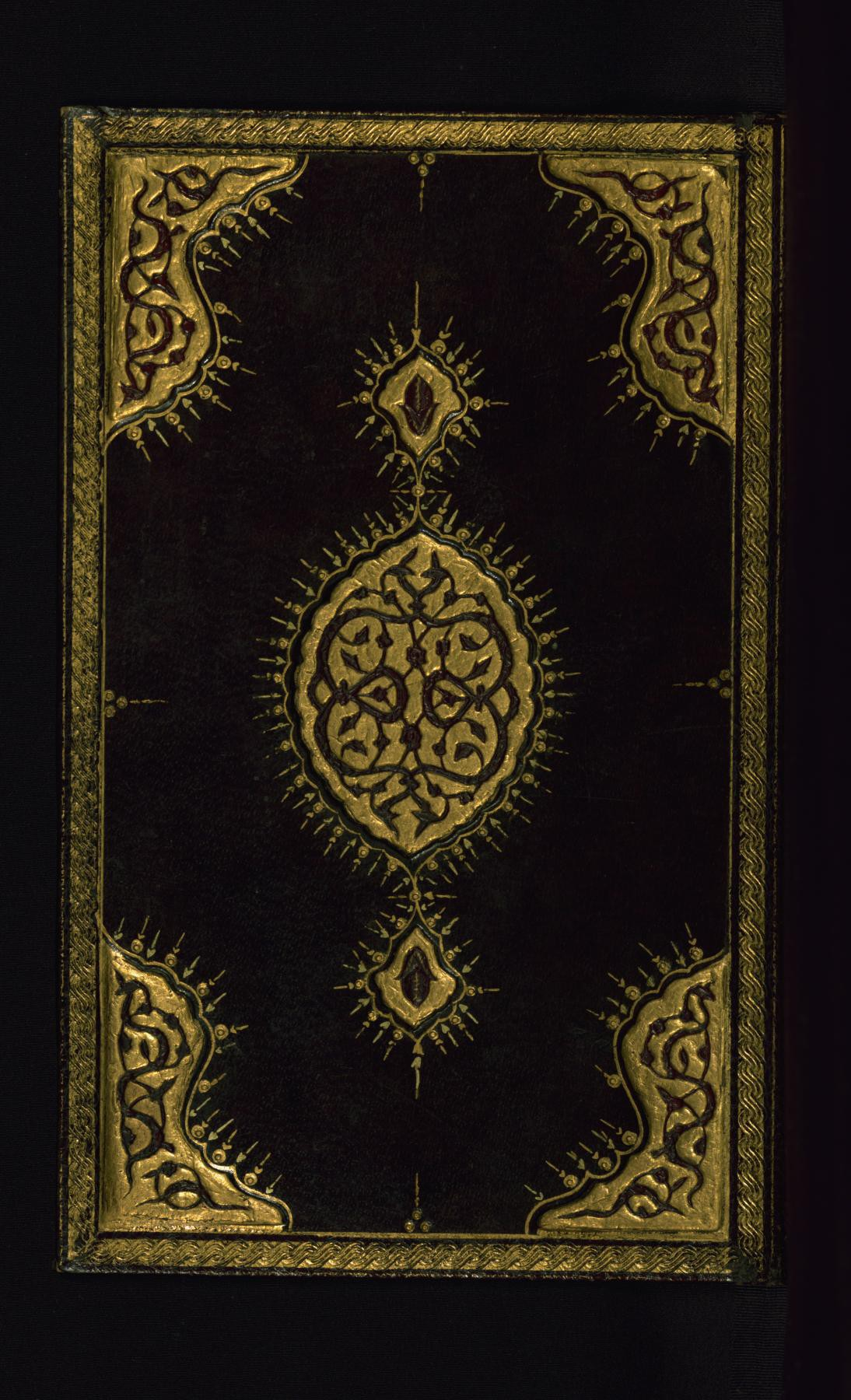 File hafiz collection of poems divan walters w633 for Divan of hafiz
