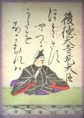 Depiction of Tokudaiji Sanesada