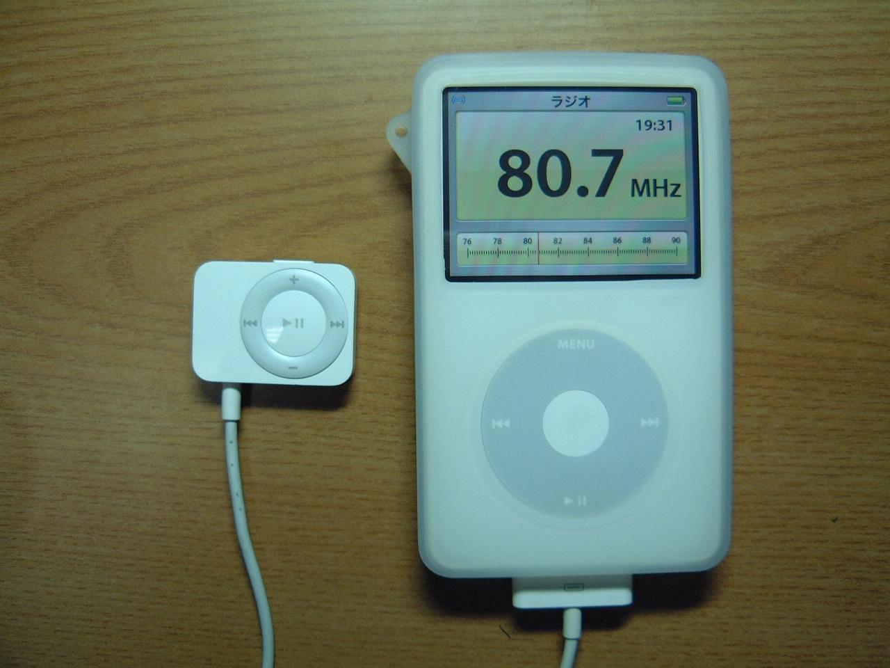 Fm Radio On Iphone  Without Internet
