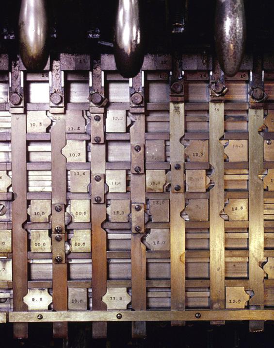 機械連動論理部