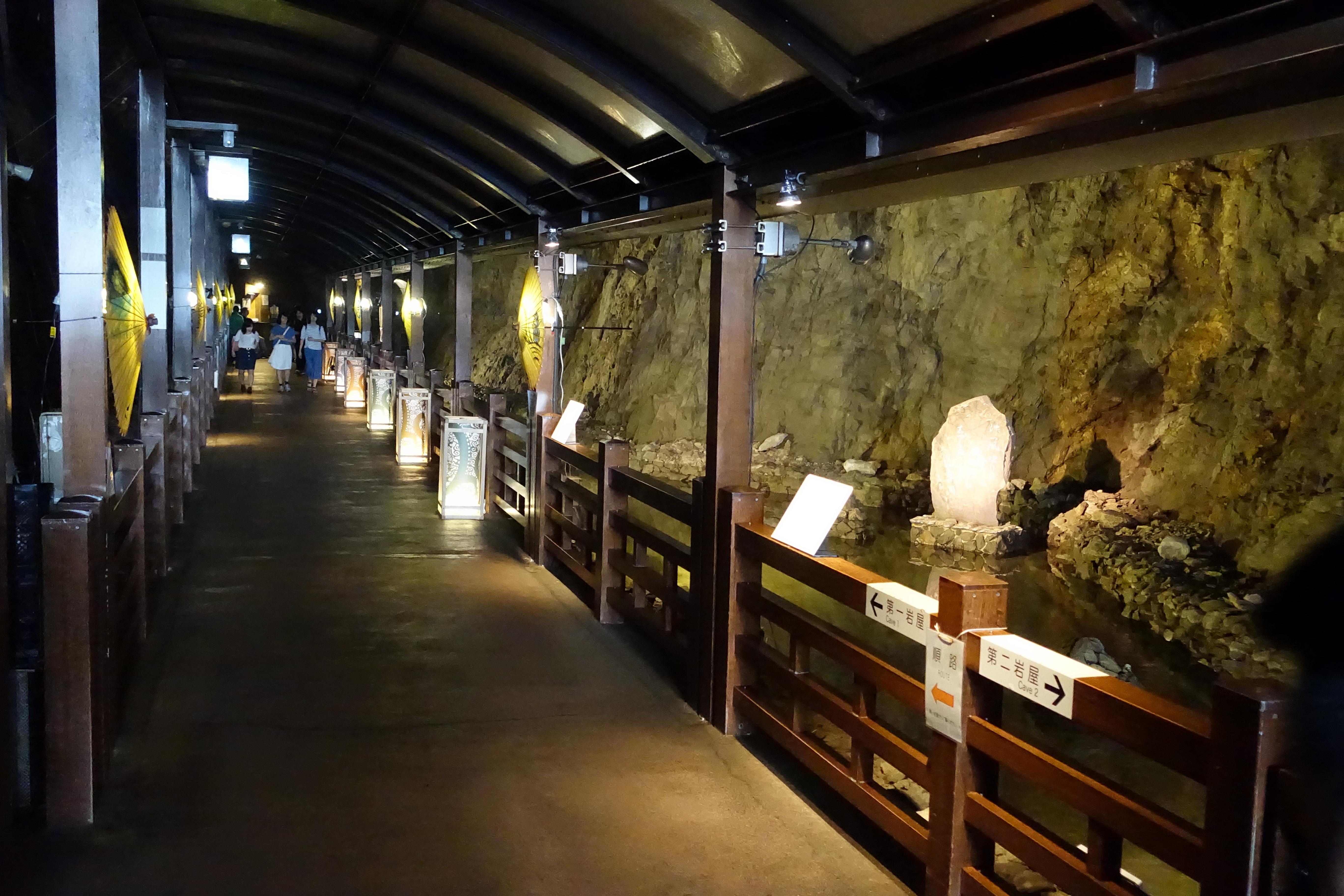 Grotta Iwaya Enoshima