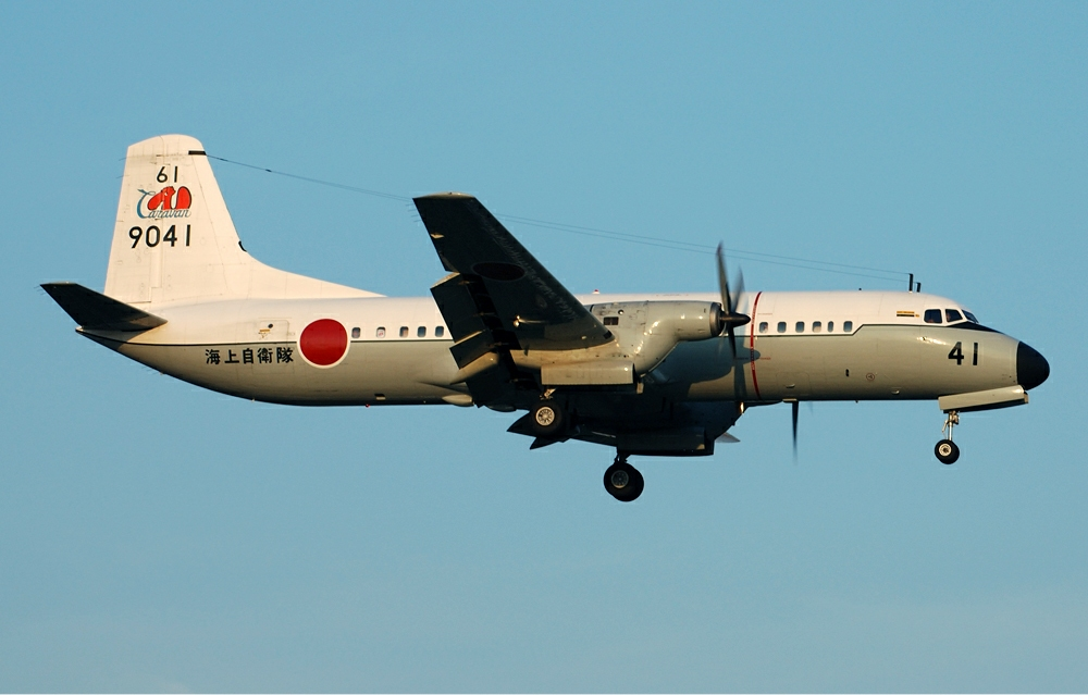 Japan Maritime Self-Defence Force NAMC YS-11M (YS-11-112) Aoki-1.jpg