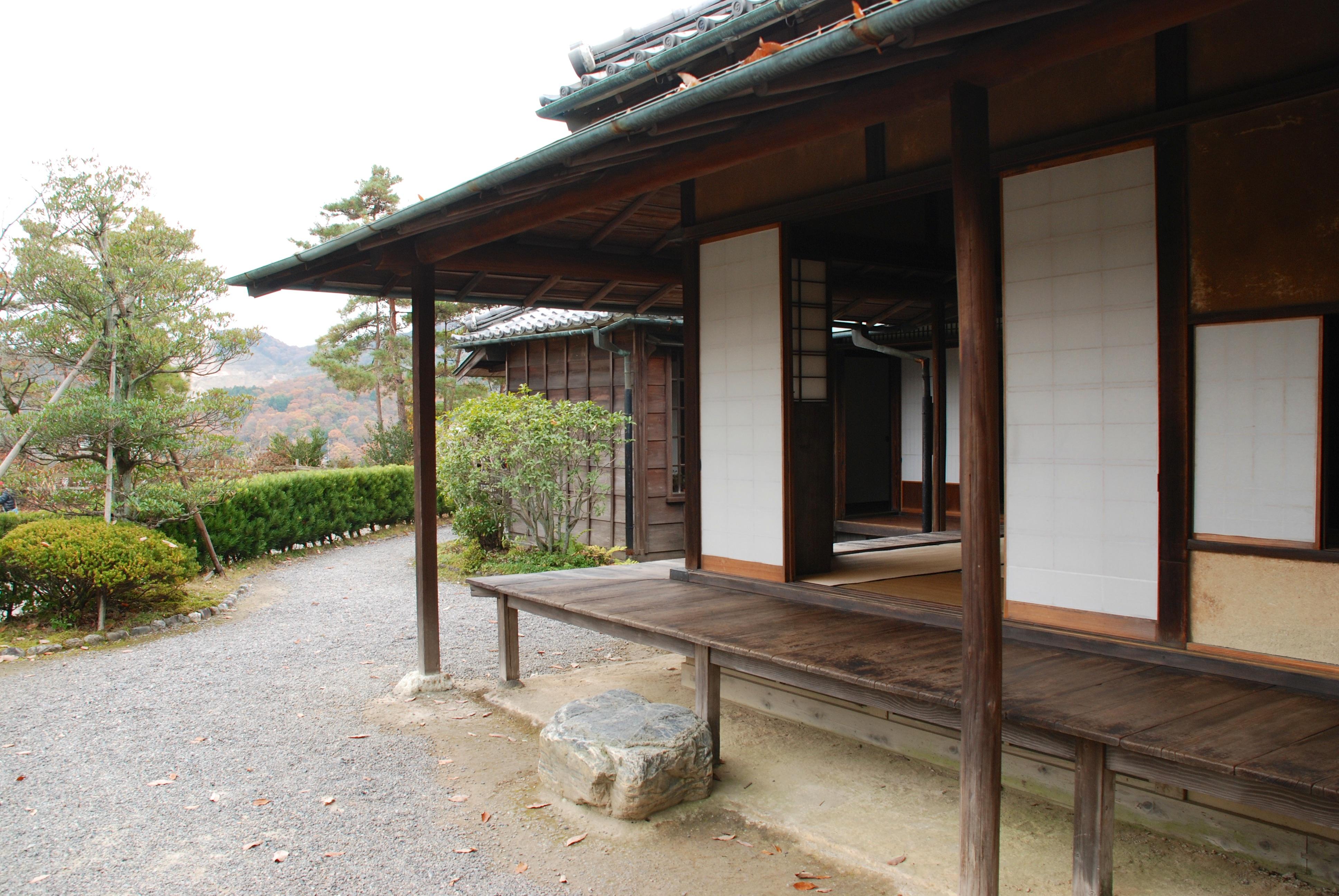 File Japanese House