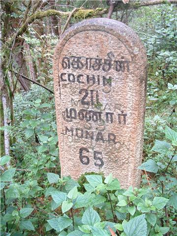KM-Milestone On the Munnar Road.jpg