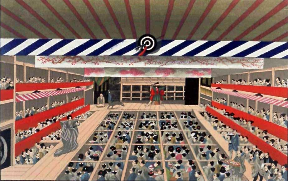 kabuki wiktionary