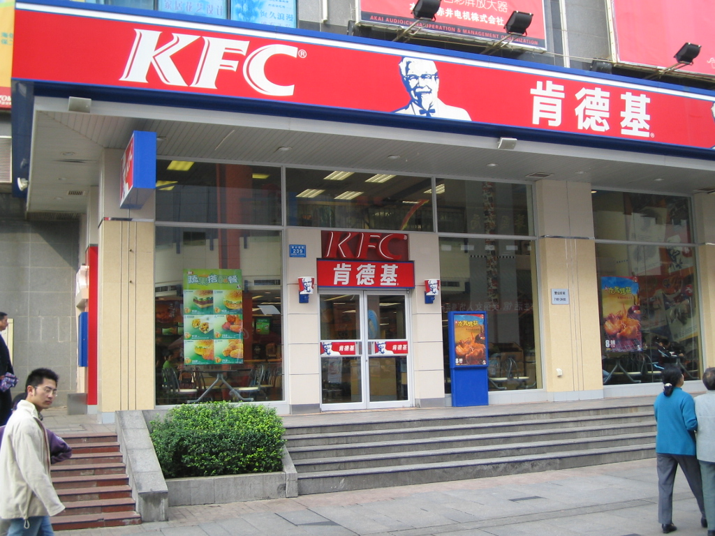 research on kfc Kfc works hard to provide a positive impact on education, diversity, and animal welfare.