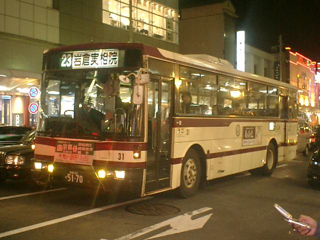 A bus in Kyoto