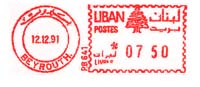 Lebanon stamp type 11.jpg