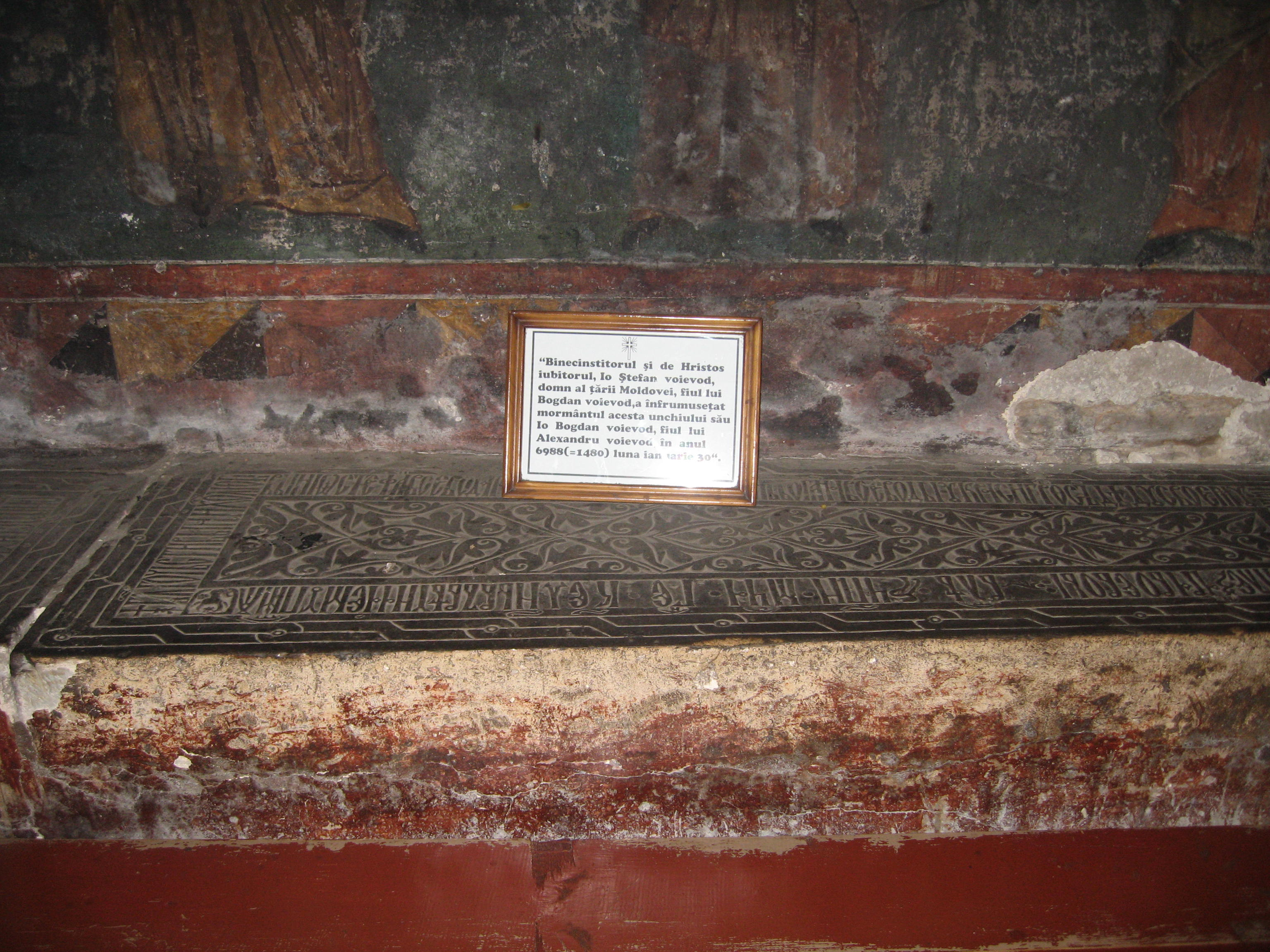 Fişier:Mănăstirea Bogdana12.jpg
