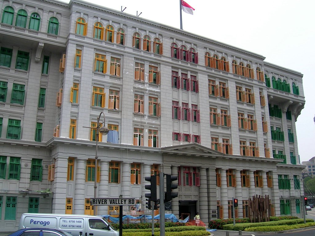 Threshold issues in Singapore administrative law - Wikipedia