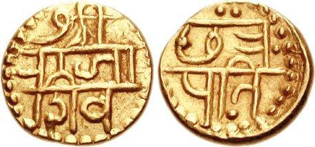 File:MWI3371-Sivaji-CNG73.1186-2.81g-7h.jpg - Wikimedia Commons