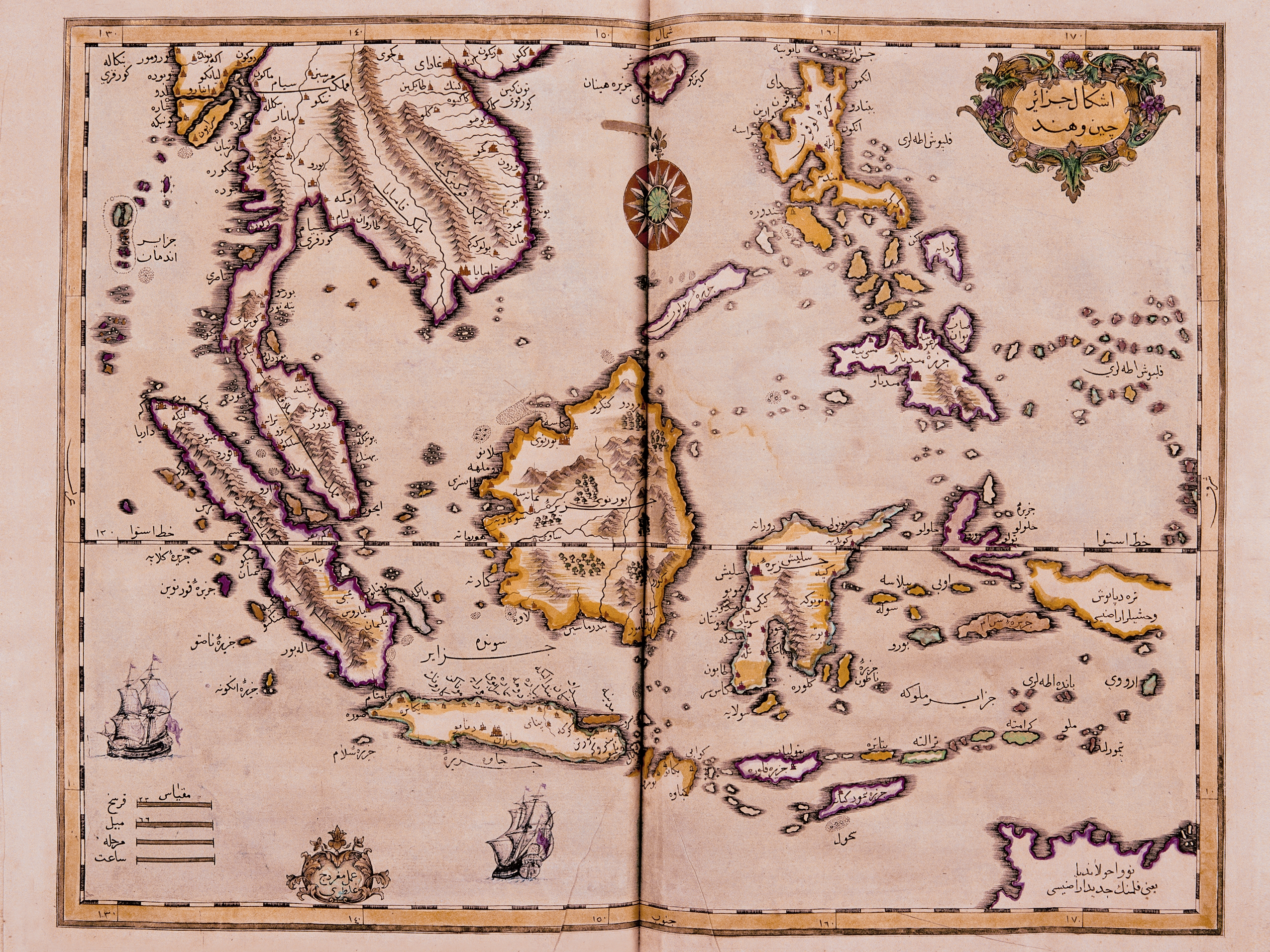 This map of the [[Indian Ocean]] and the [[Chinese Sea]] was engraved in 1728 by the Hungarian-born Ottoman cartographer and publisher [[Ibrahim Muteferrika|Ibrahim Müteferrika]]&#x3B; it is one of a series that illustrated Katip Çelebi's ''Universal Geography'', the first printed book of maps and drawings to appear in the Islamic world.