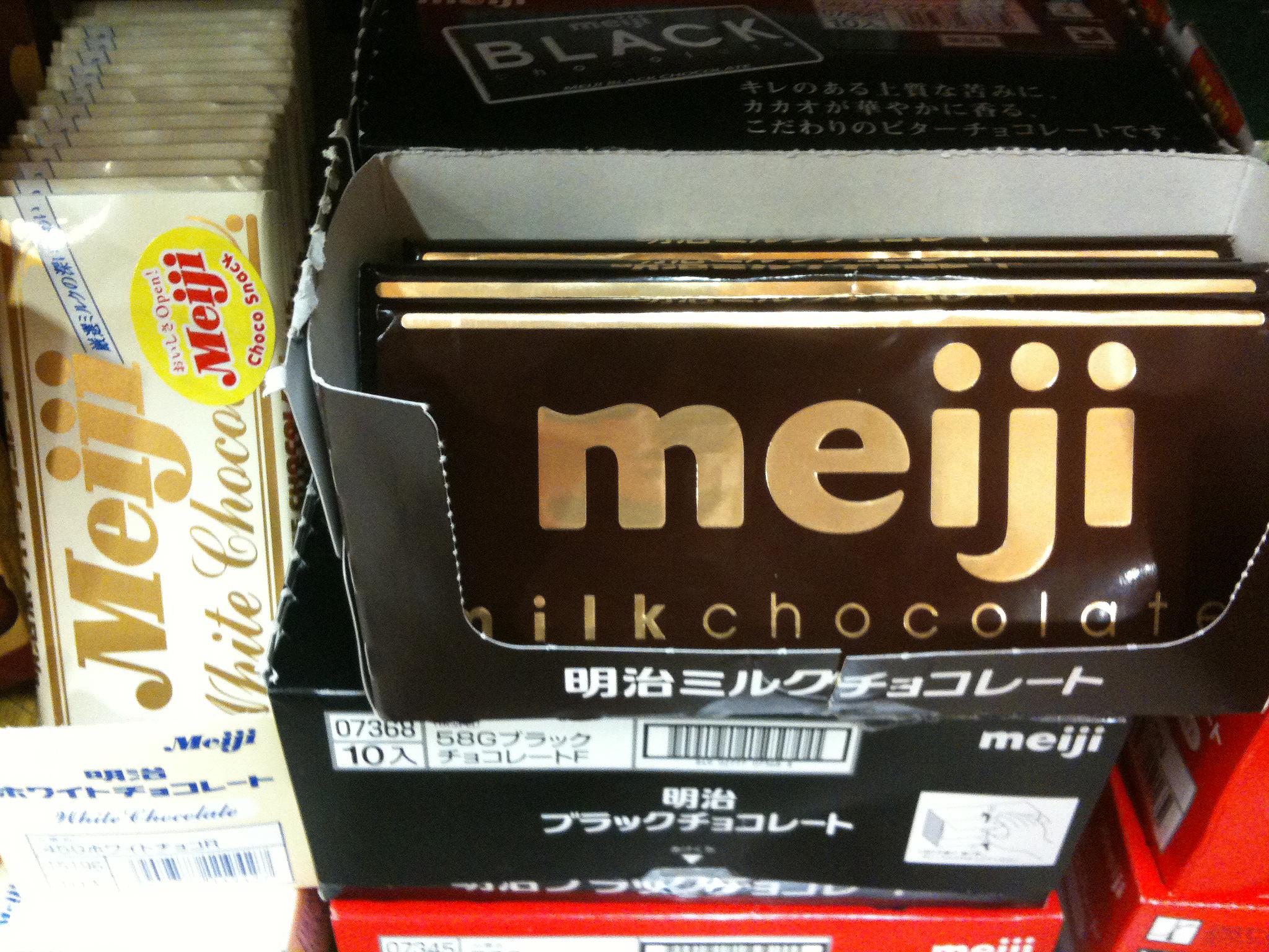 チョコレートの画像 p1_24