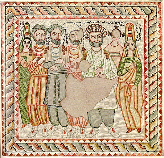 History Of The Assyrian People Wikipedia