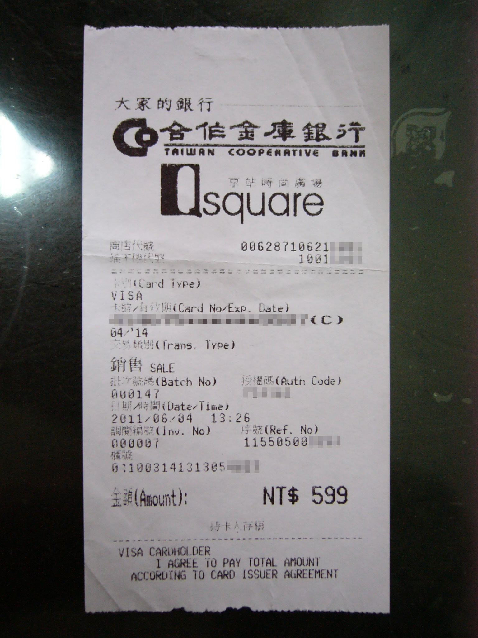 File Qsquare Credit Card Receipt By Taiwan Cooperative
