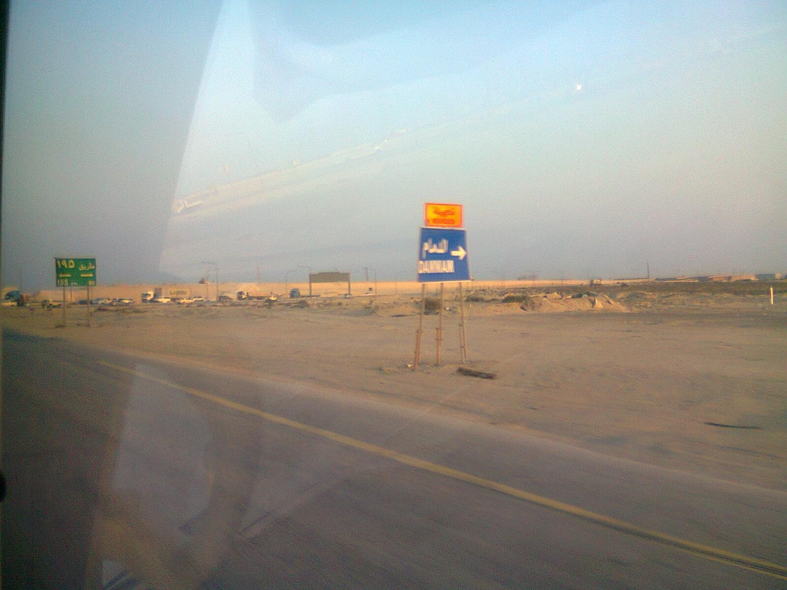 File:Road 195, Jubail Saudi Arabia - panoramio jpg