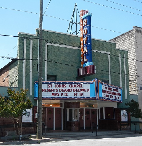 Market Commons Theater In Myrtle Beach
